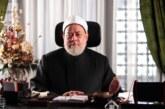 التأصيل الحضاري للتشريع الإسلامي:  توثيق الحجّة