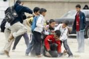 العنف المدرسي